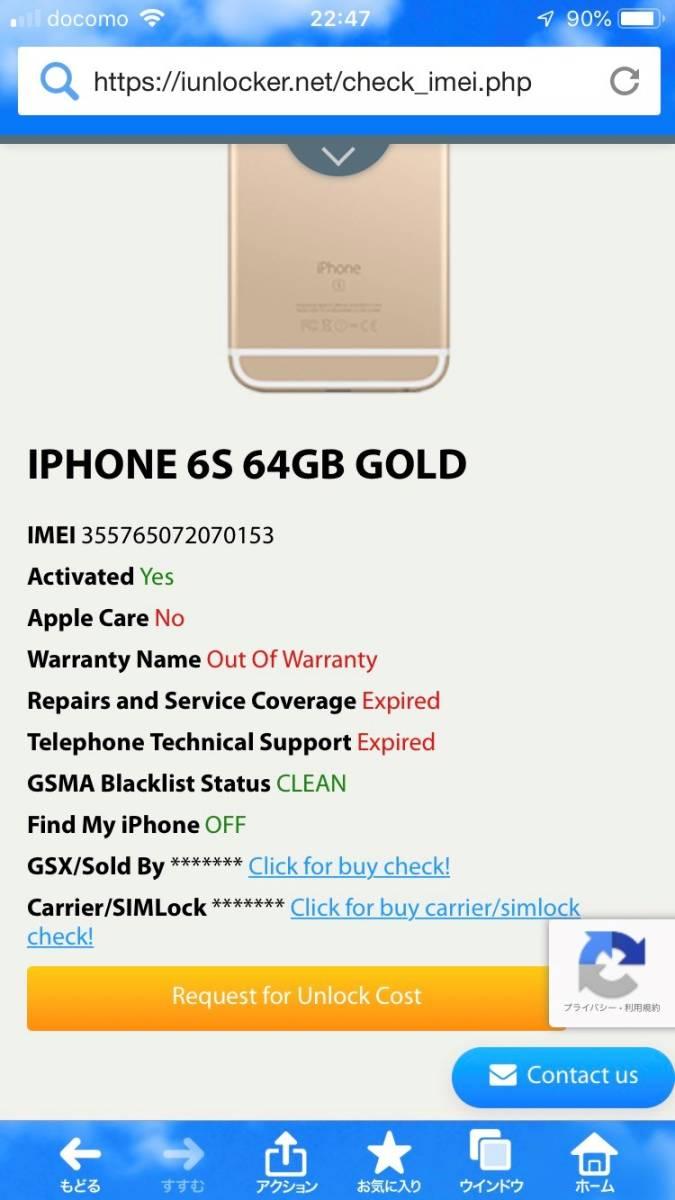 ★iphone 6s 64GB simフリー ★ バッテリー99%_画像6