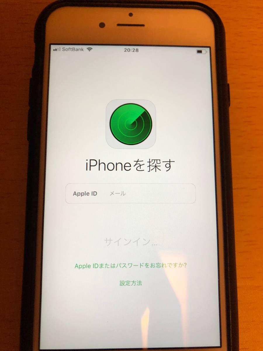 ★iphone 6s 64GB simフリー ★ バッテリー99%_画像4