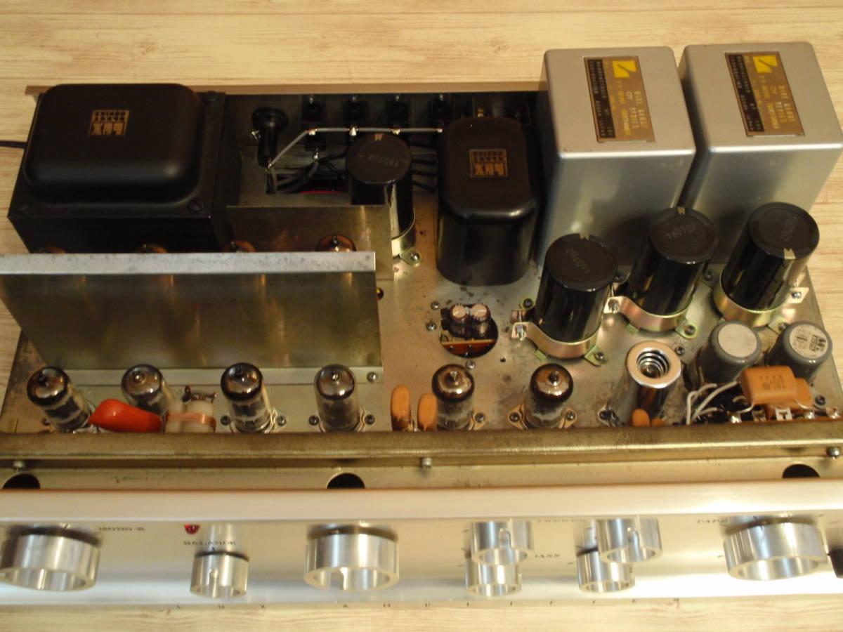 LUX SQ-38D 真空管アンプ _画像7