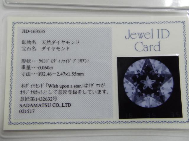 ★WISH UPON A STAR /ウィッシュ アポン ア スター ◎K18 /天然ダイヤモンド アンクレット 1.9g_画像6