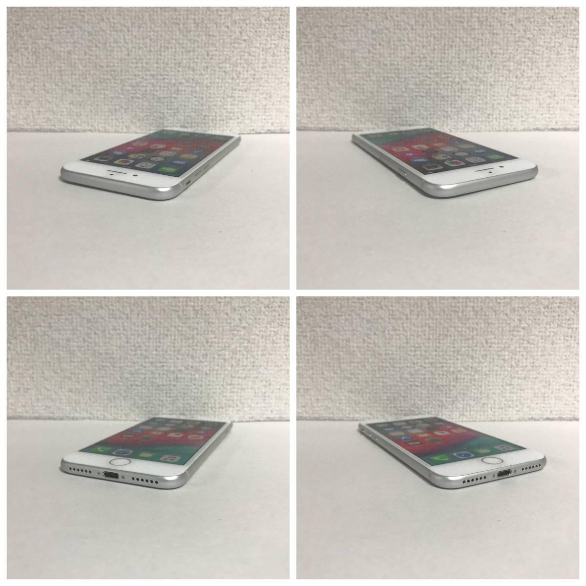 【超美品・電池良好】 SIMフリー iPhone8 64GB Silver_画像5