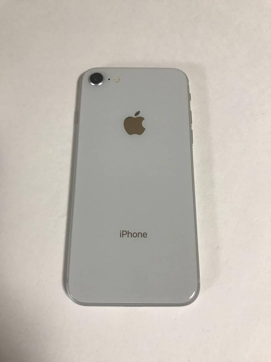 【超美品・電池良好】 SIMフリー iPhone8 64GB Silver_画像3