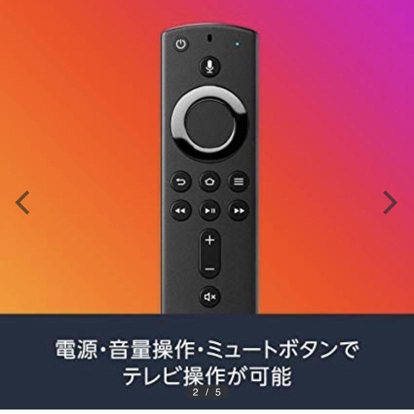 Amazon 新登場 Fire TV Stick - Alexa対応音声認識リモコン付属 ファイアー ティービー スティック アクセラ対応_画像2