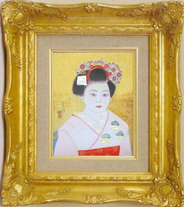 送料無料◆山平貞信◆日本画【舞妓】0号◆額装 共シール付 A