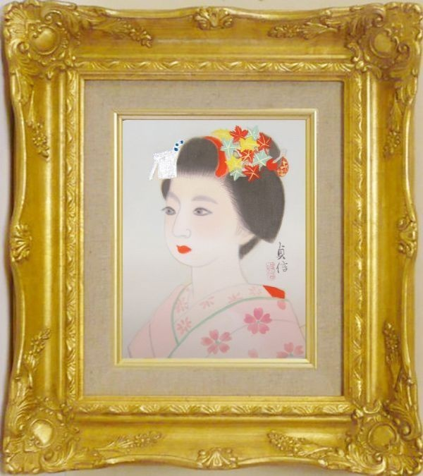 送料無料◆山平貞信◆日本画【舞妓】0号◆額装 共シール付