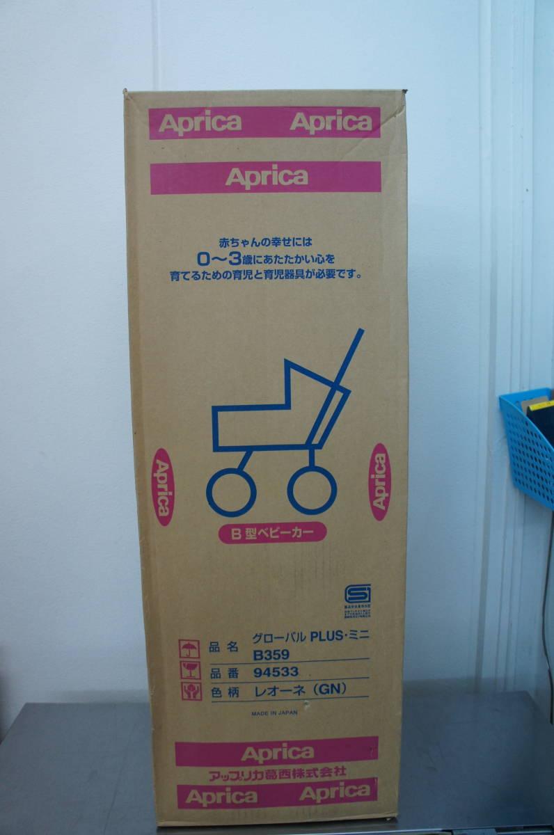 超長期保管品 APRICA アップリカ B型 ベビーカー グローバルプラス ミニ B359 94533 レオーネ GN グローバルPLUS ミニ (2)_画像1