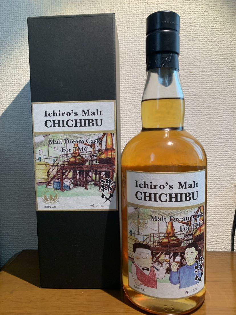 秩父 イチローズモルト MCD 2011~2019 Chichibu Ichiro's Malt Single Cask