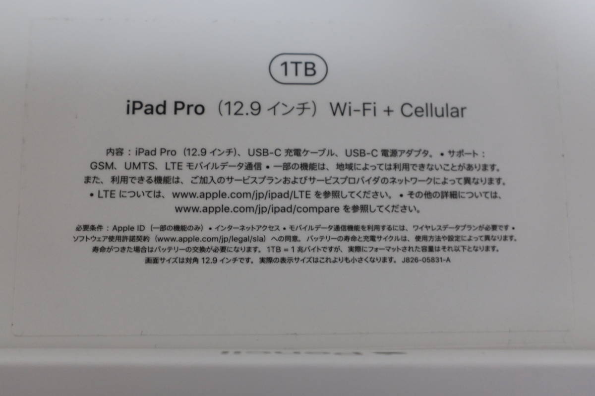 12.9インチiPad Pro スペースグレイ 1TB Wi-Fi + Cellularモデル、ApplePencil_画像5