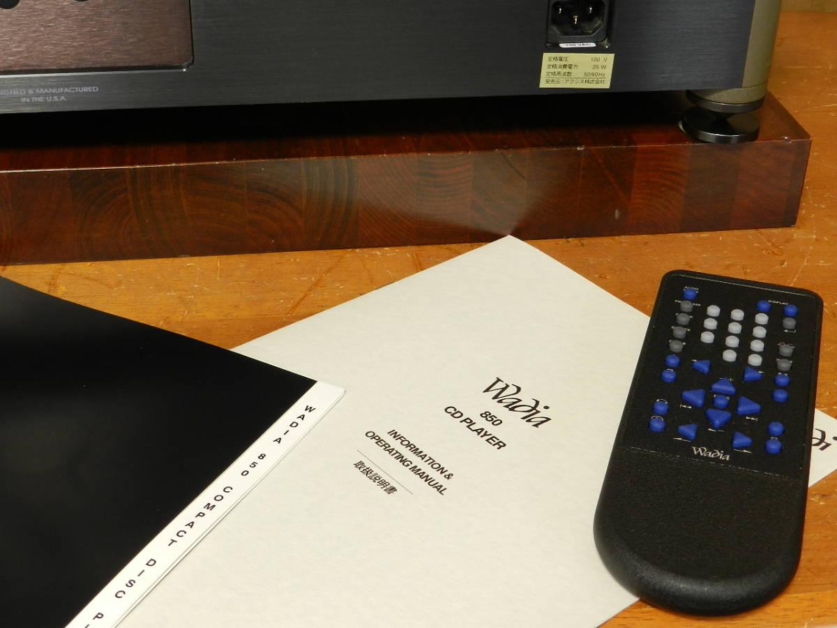 Wadia Digital// Wadia 850 STD 元箱 取説 リモコン付属// 正規輸入品//動作確認済.美品です。発売価格¥1.050.000_画像7