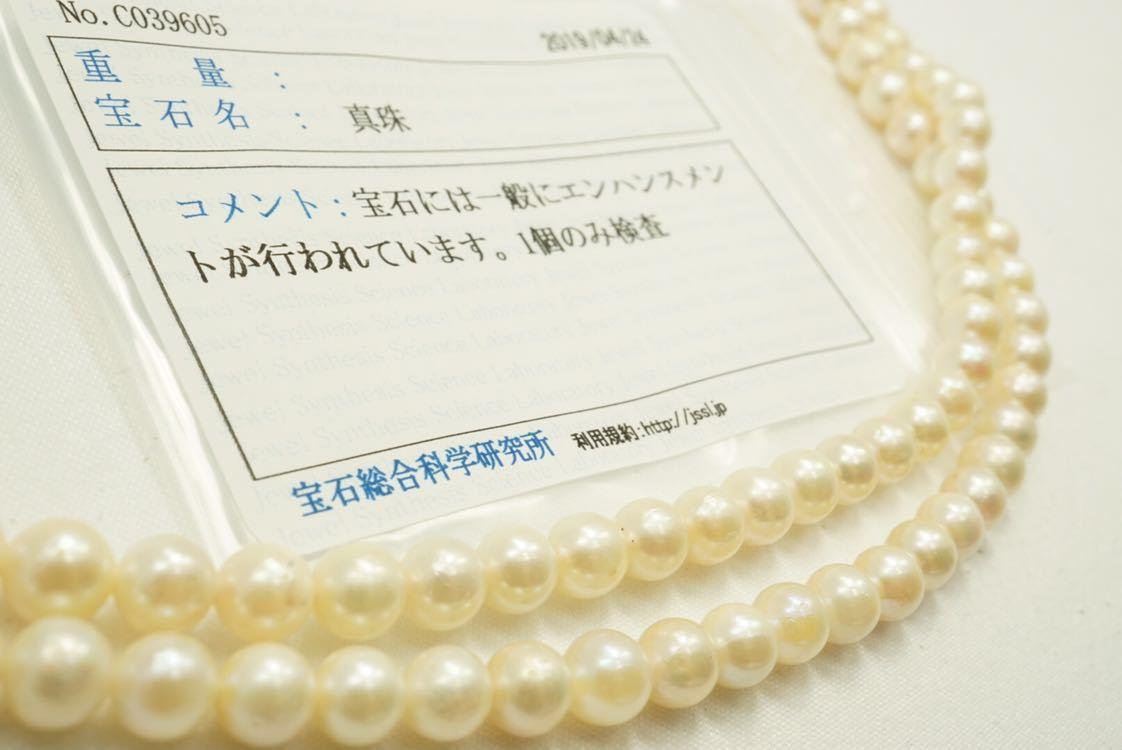 C67 本真珠 パール ソーティング付き ヴィンテージ ネックレス アクセサリー SILVER刻印 アンティーク 装飾品 ペンダント 全長102cm