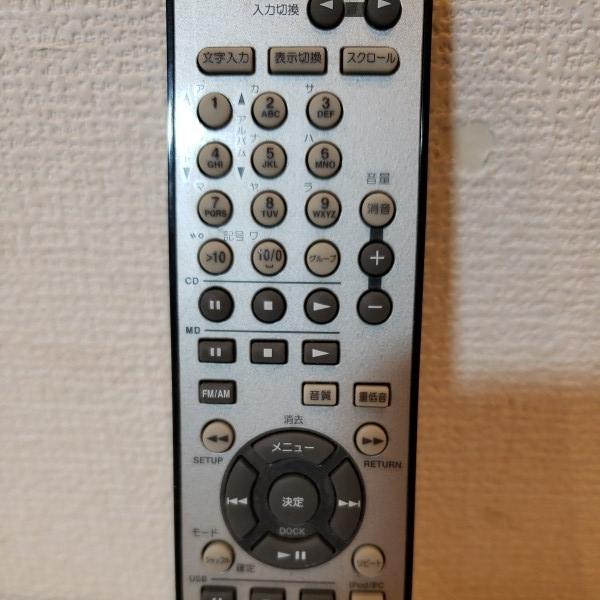 ※ ONKYO RC-827S FR-N7NX FR-N9NX用 リモコン 動作品_画像3