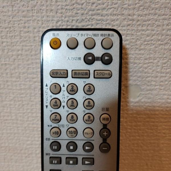 ※ ONKYO RC-827S FR-N7NX FR-N9NX用 リモコン 動作品_画像2