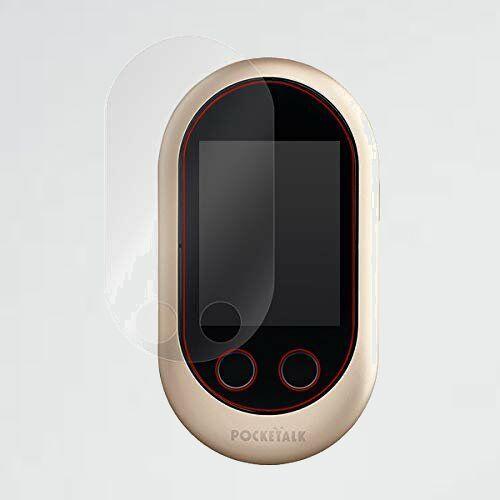 好評 新品 (ポケト-ク) POCKETALK S-TF OverLay Plus Wシリ-ズ 用 日本製 指紋が目立たない 反射防止液晶保護フィルム
