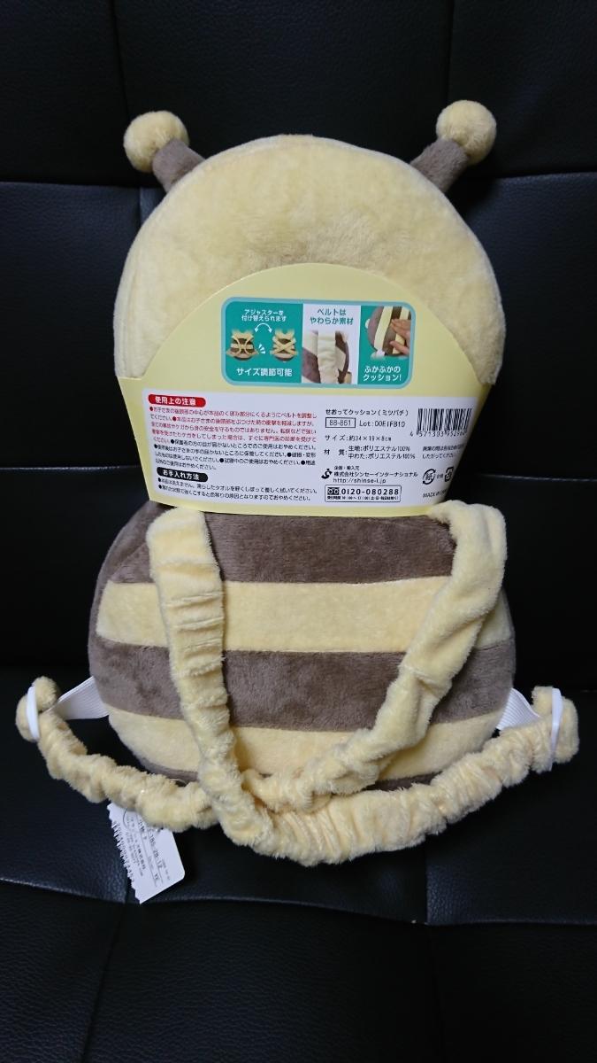 新品 ベビーヘッドガード 赤ちゃん転倒防止リュック 頭ガード ハチベビーヘルメット 怪我防止 安全対策 肩紐調整可能 5~15ヶ月_画像2