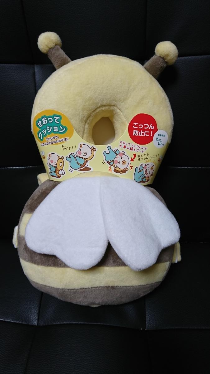 新品 ベビーヘッドガード 赤ちゃん転倒防止リュック 頭ガード ハチベビーヘルメット 怪我防止 安全対策 肩紐調整可能 5~15ヶ月_画像1
