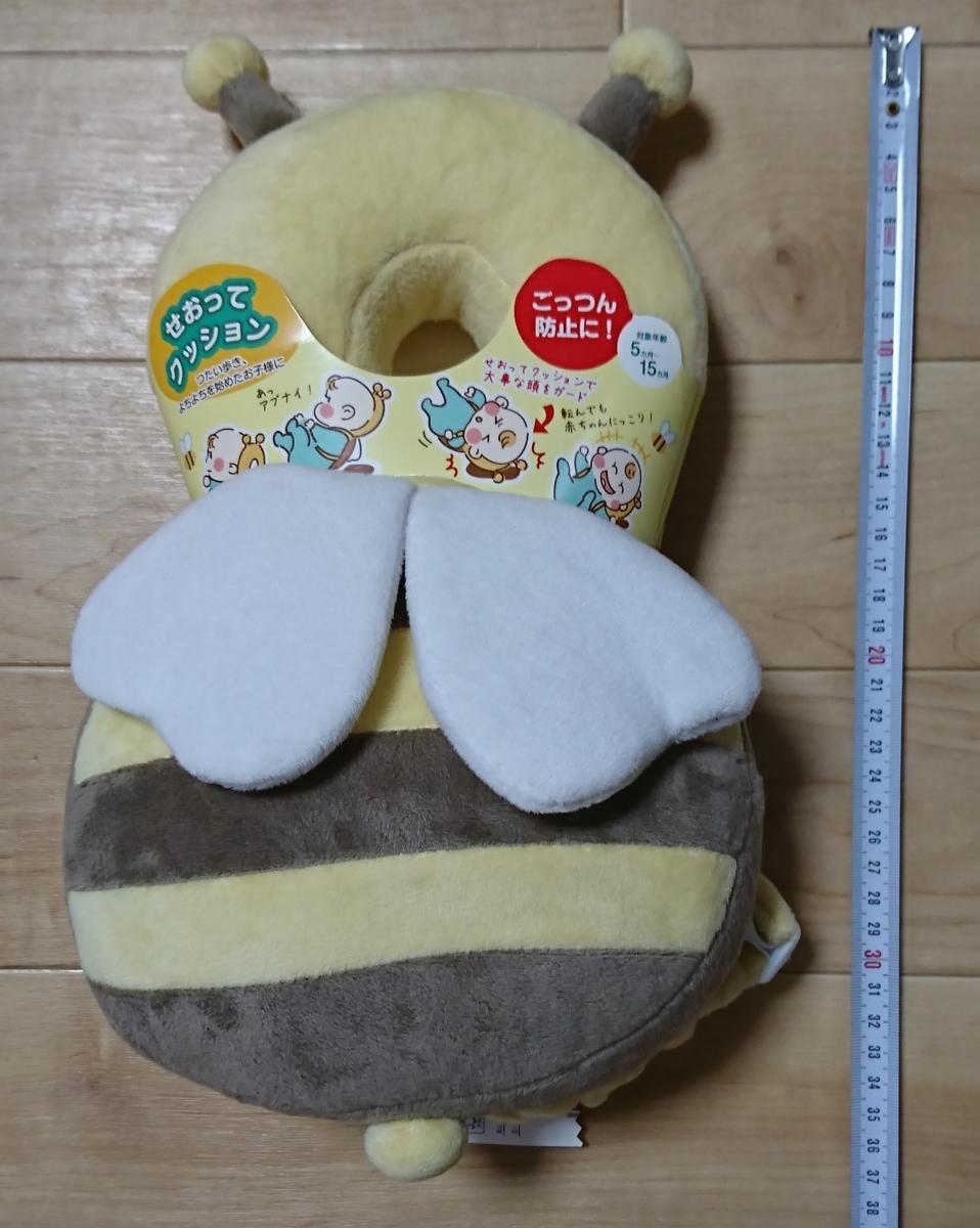 新品 ベビーヘッドガード 赤ちゃん転倒防止リュック 頭ガード ハチベビーヘルメット 怪我防止 安全対策 肩紐調整可能 5~15ヶ月_画像5