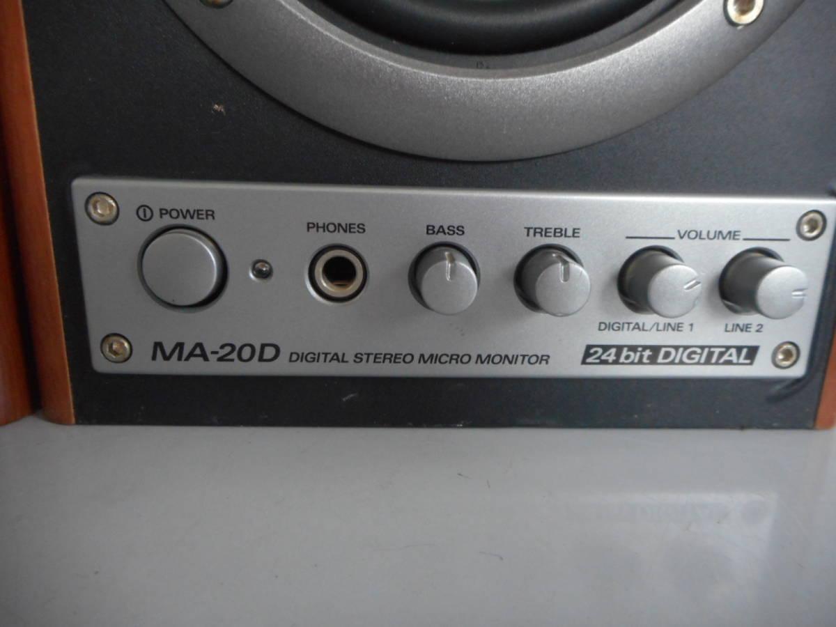 AH10087 Roland EDIROL スピーカー MA-20D_画像4
