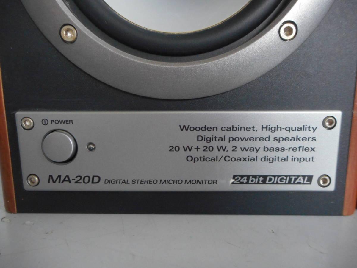 AH10087 Roland EDIROL スピーカー MA-20D_画像5