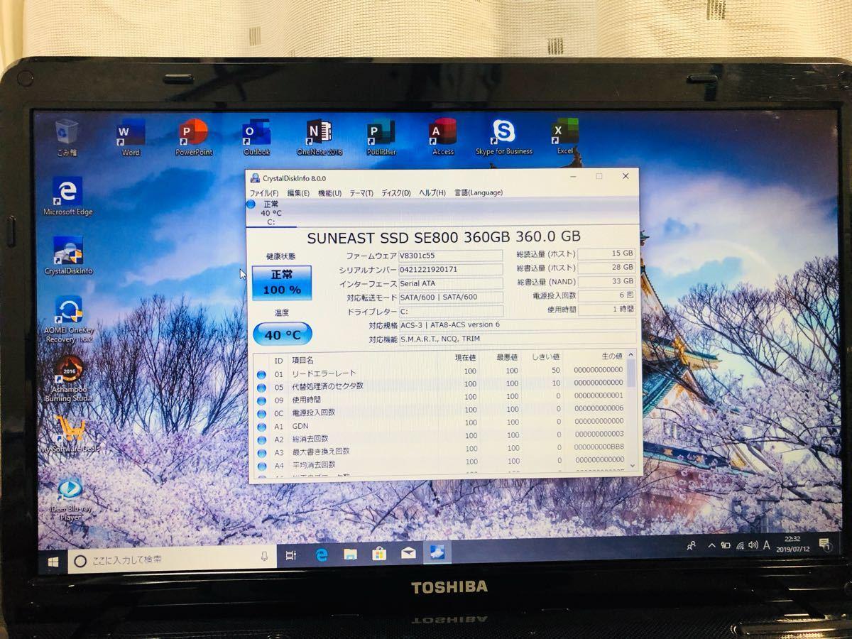 【Core I5 Sandy Briged】大容量メモリ4GB★爆速のSSD360GB★東芝 T451/46DB★最新のWin10★WEBカメラ★Office 2016★HDMI+WIFI★ブラック_画像2
