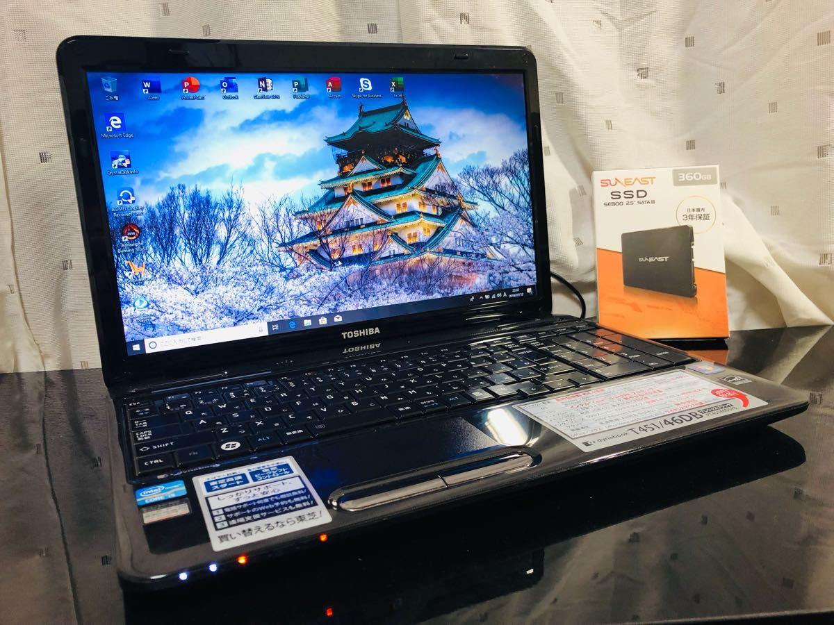 【Core I5 Sandy Briged】大容量メモリ4GB★爆速のSSD360GB★東芝 T451/46DB★最新のWin10★WEBカメラ★Office 2016★HDMI+WIFI★ブラック