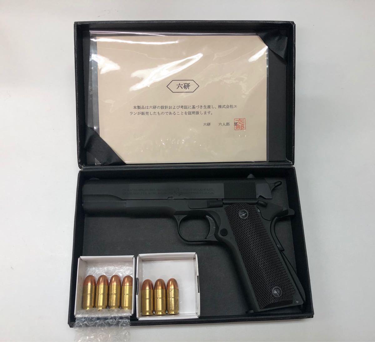 (X/O) THE REAL McCOY'S / VICTORY COLT Automatic Pistol / M1911A1 / 六研 / エラン販売 / リアルマッコイズ M1911 モデルガン _画像3