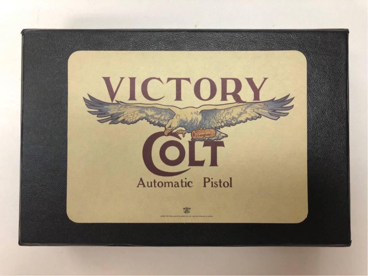 (X/O) THE REAL McCOY'S / VICTORY COLT Automatic Pistol / M1911A1 / 六研 / エラン販売 / リアルマッコイズ M1911 モデルガン