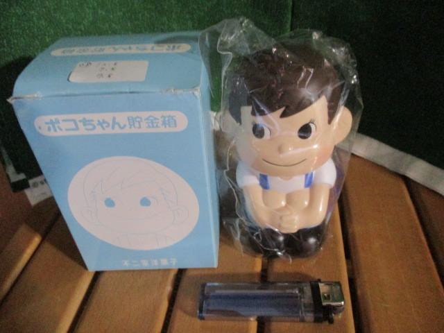 昭和レトロ 昭和のおもちゃ ポコちゃん 人形_画像1
