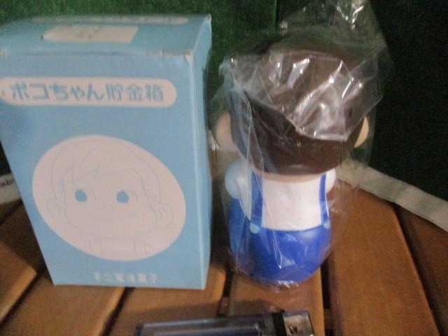 昭和レトロ 昭和のおもちゃ ポコちゃん 人形_画像2