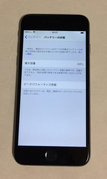 iPhone6 64GB docomo スペースグレイ バッテリー88%  送185円 _画像3