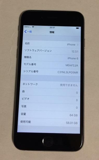 iPhone6 64GB docomo スペースグレイ バッテリー88%  送185円 _画像2