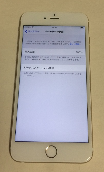 iPhone6 Plus 64GB docomo ゴールド バッテリー100%  送185円 _画像3