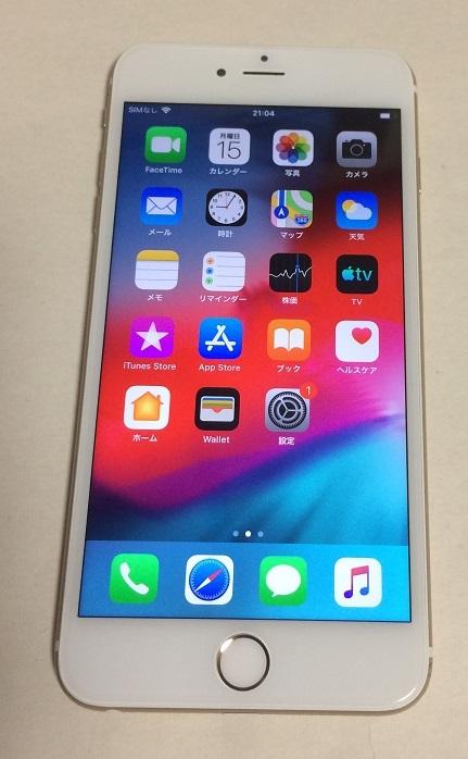 iPhone6 Plus 64GB docomo ゴールド バッテリー100%  送185円