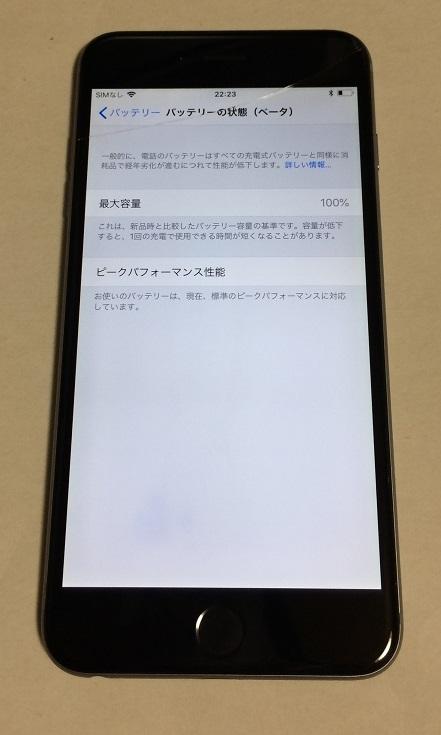 iPhone6 Plus 64GB docomo スペースグレイ バッテリー100%  送185円 _画像3