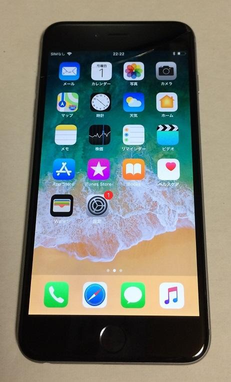 iPhone6 Plus 64GB docomo スペースグレイ バッテリー100%  送185円