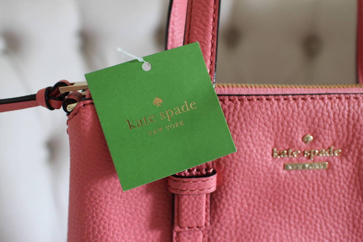 ■新品■未使用■タグ付き■ケイトスペード■Kate Spade■本革製■2WAYハンドバッグ■斜めがけ■可憐でかわいいピンク色sutekinabag_画像2