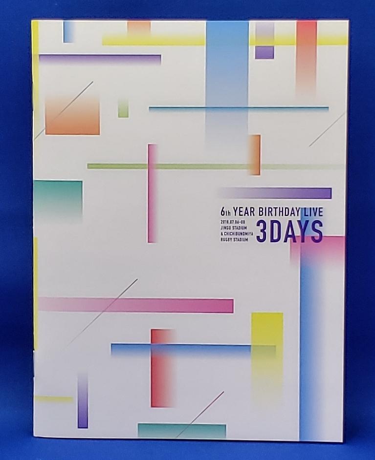 ★送料込 [Blu-ray] 乃木坂46 6th YEAR BIRTHDAY LIVE (完全生産限定盤 斎藤ちはる&相楽伊織カード付)_画像8