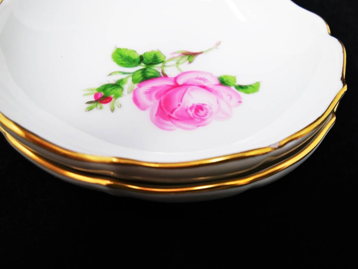稀少◆Meissen マイセン ピンクローズ 皿 ミニプレート 8cm 2枚セット 119◆ピンクのバラ 薔薇 金彩 小皿 飾皿 デザートプレート ドイツ_画像3