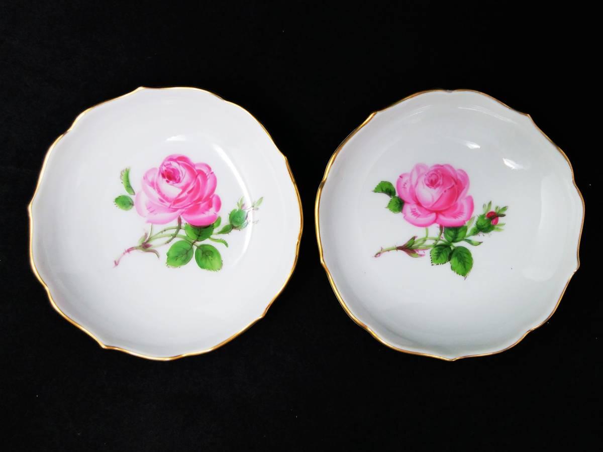 稀少◆Meissen マイセン ピンクローズ 皿 ミニプレート 8cm 2枚セット 119◆ピンクのバラ 薔薇 金彩 小皿 飾皿 デザートプレート ドイツ