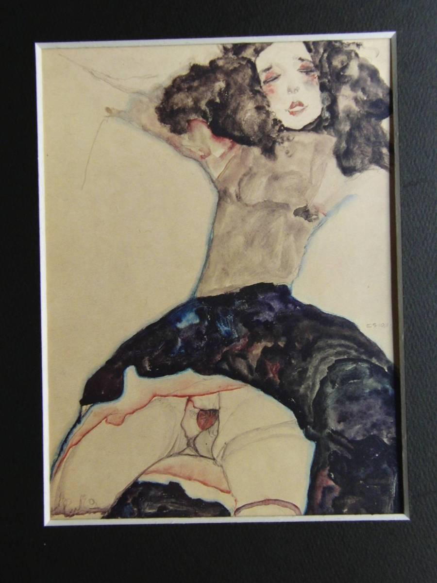 エゴン・シーレ、【スカートをめくりあげた黒髪の少女】、大判・希少な画集画、状態良好、新品額装付 送料無料、人物画 絵画_画像3