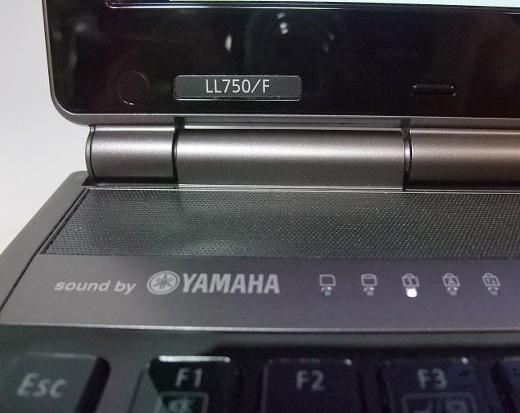 ★ NEC LaVie LL750/F ・高性能 第2世代 Intel Core i7・Windows10・メモリ8GB・HDD 750GB・Office・スピーカー高音質YAMAHAスピーカー_画像8