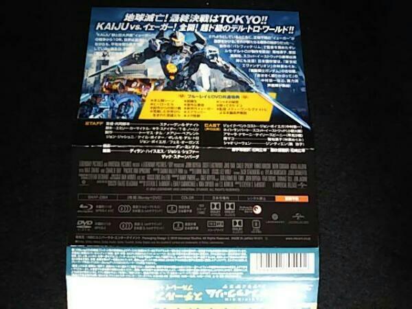 パシフィック・リム:アップライジング スチール・ブック仕様 ブルーレイ+DVDセット(Blu-ray Disc)_画像4