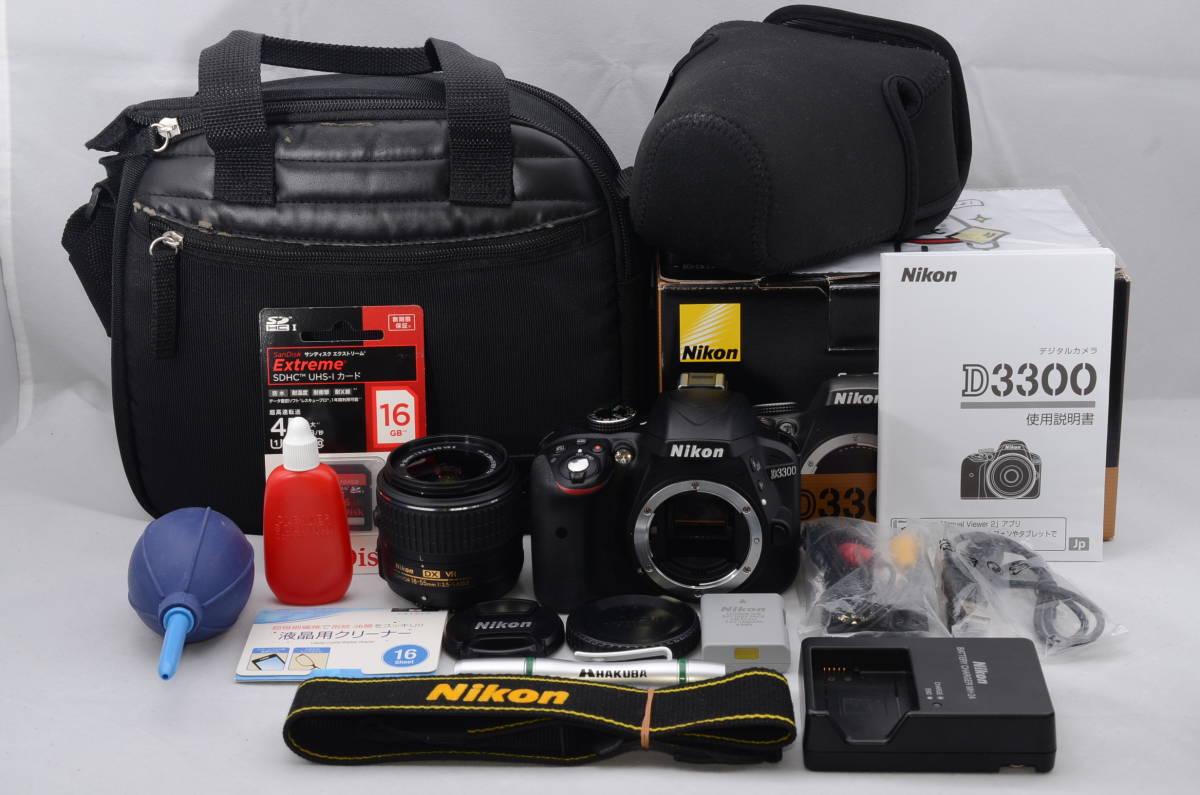 【新品同様品】ニコン Nikon D3300 18-55mm VR II 純正レンズキット★ショット数1412回★届いたらすぐに使える初心者おすすめ得々パック♪