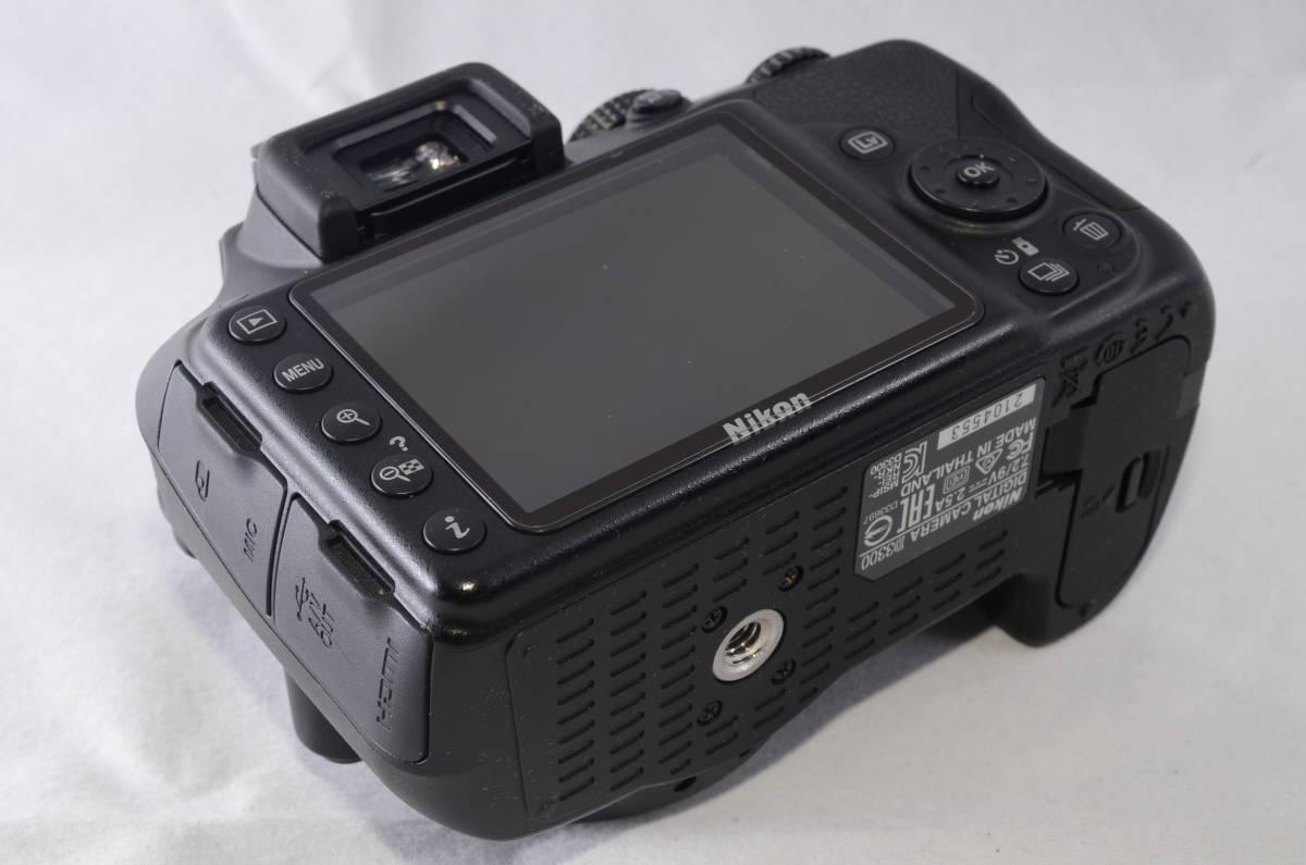 【新品同様品】ニコン Nikon D3300 18-55mm VR II 純正レンズキット★ショット数1412回★届いたらすぐに使える初心者おすすめ得々パック♪_画像5