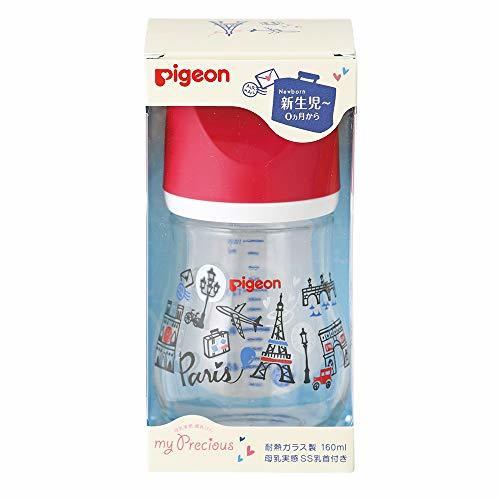 哺乳びん 哺乳瓶 耐熱ガラス製 パリ 160ml 0ヶ月から おっぱい育児を確実にサポートレッド 赤_画像2