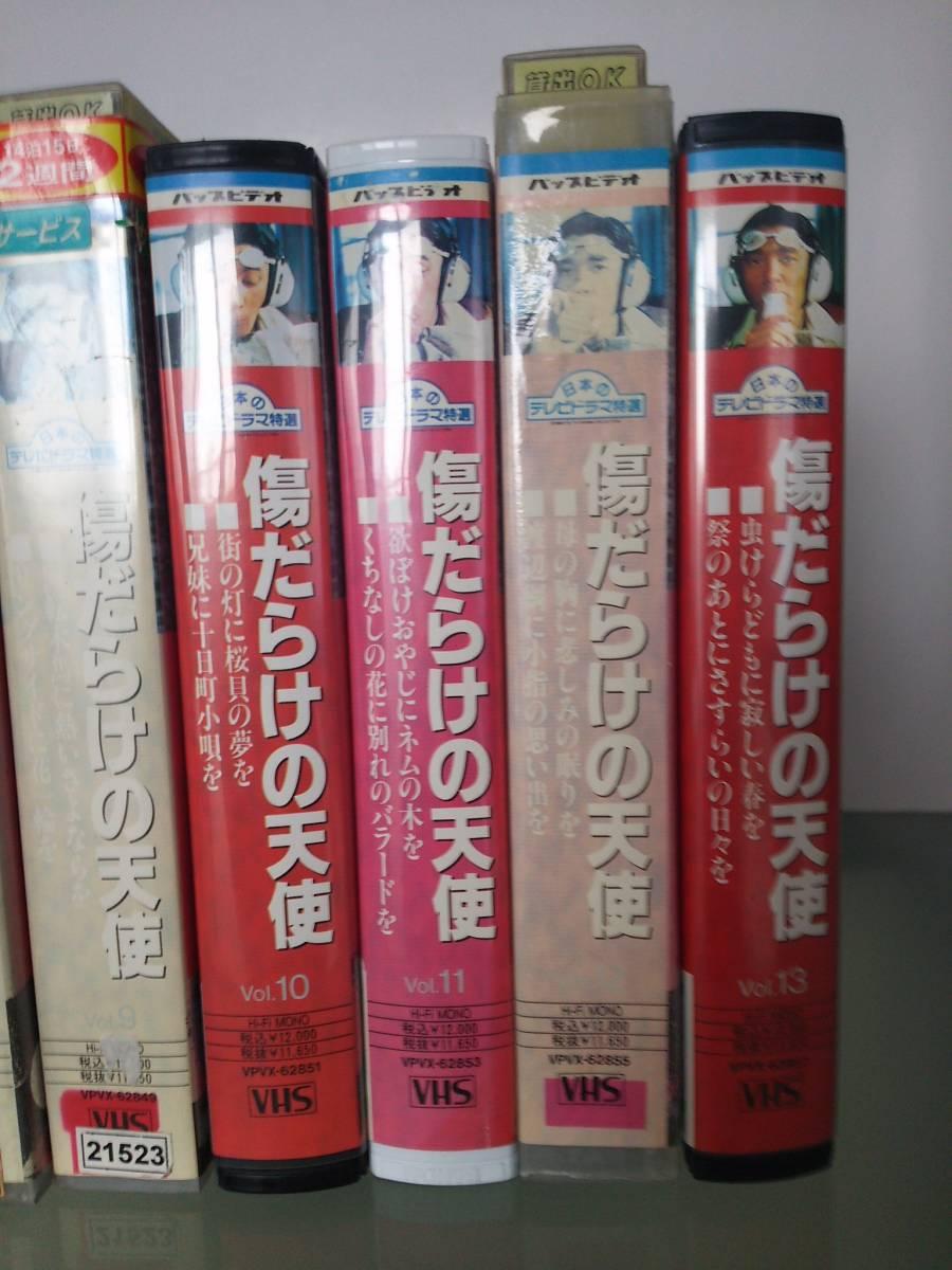傷だらけの天使 1~13 全話 VHSビデオ レンタル落ち _画像4