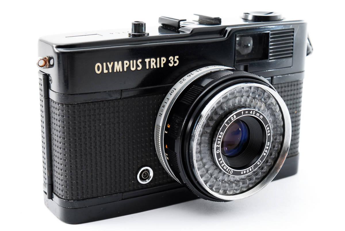 レア!ブラック ■ 即決・値下交渉あり ■ Olympus オリンパス Trip 35 D.Zuiko 40mm F2.8 フィルムカメラ ■ 2083_画像3