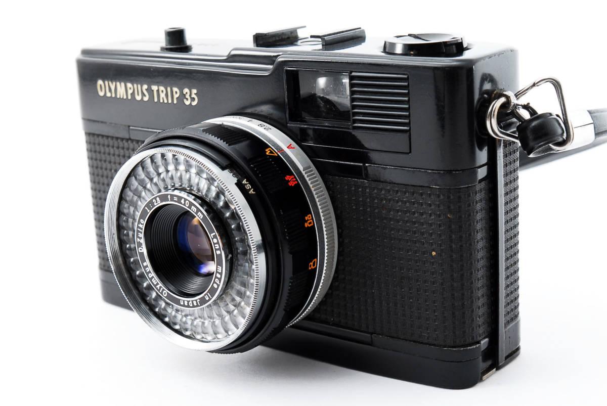 レア!ブラック ■ 即決・値下交渉あり ■ Olympus オリンパス Trip 35 D.Zuiko 40mm F2.8 フィルムカメラ ■ 2083_画像2