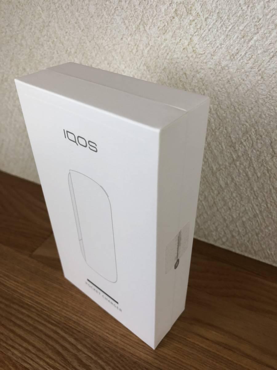【新品未開封品】 IQOS アイコス3 チャージャー (ベルベットグレー)_画像2