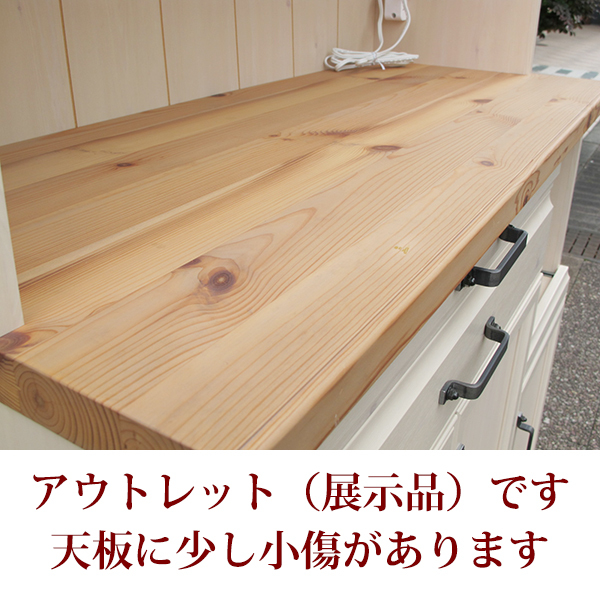展示品 アメリカンカントリー食器棚 キッチンボードW105 自然塗料 ユーアイNEO マーチ March 天然パイン材 カービーパイン 日本製 完成品_画像8