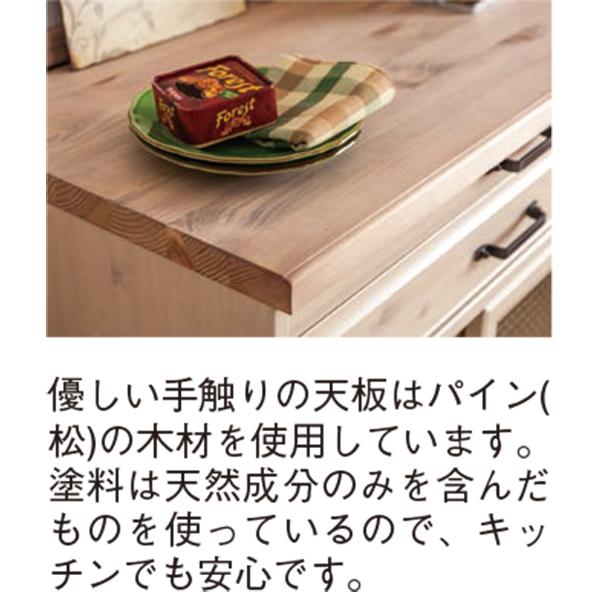 展示品 アメリカンカントリー食器棚 キッチンボードW105 自然塗料 ユーアイNEO マーチ March 天然パイン材 カービーパイン 日本製 完成品_画像4